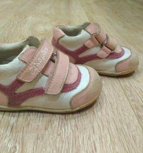 Туфли кроссовки Kapika