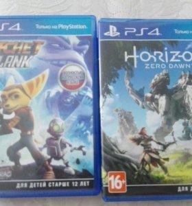 Игры для PlayStation 4 (ps4)