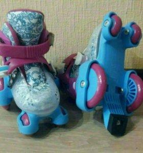 Продам детские ролики 4-колесные
