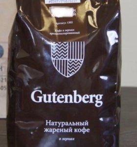 Свежеобжаренный ароматный кофе Айришкрим Гутенберг