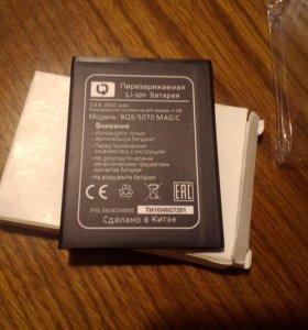 Аккумулятор BQS 5070 MAGIC
