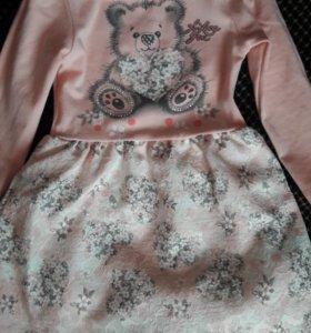Платье 6 месяцев