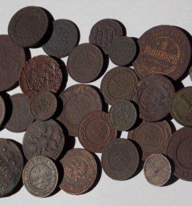 Кучка монет Царской России N 32