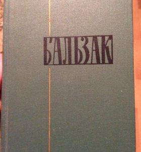 Сборник книг Бальзак 24 тома