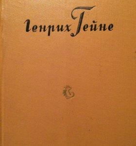 Книги Генрих Гейне 10 томов