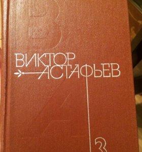 Виктор Астафьев 4 тома