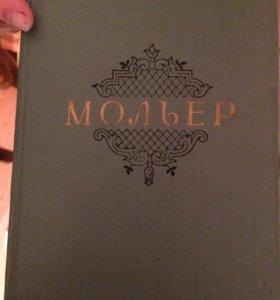 Мольер 2 тома