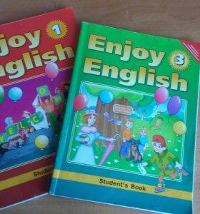 Учебники по английскому языку за 1 и 3 классы