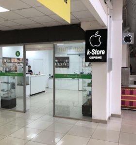 k-Store ремонт iphone