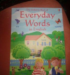 Английская книга для детей