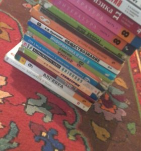 Книгиии ...