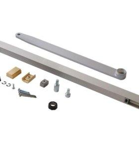 Cтандартный рычаг для распашного привода до 500 mm