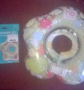 Надувной круг для купания на шею