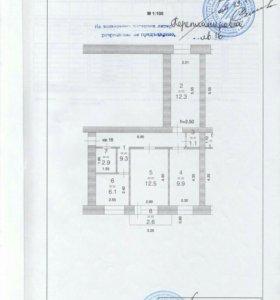 Квартира, 3 комнаты, 54.1 м²