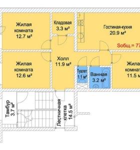 Квартира, 3 комнаты, 77.2 м²