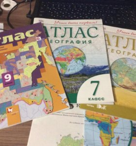 Атласы по географии (7,8,9 класс)