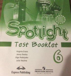 Рабочая тетрадь по английскому языку (6 класс)
