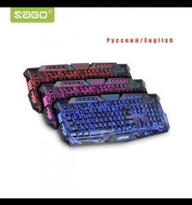 Грохая клавиатура