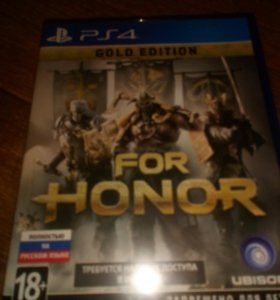 For honor для PlayStation 4