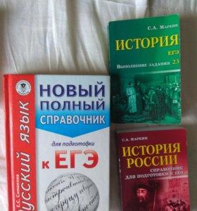 Справочники для подготовки к ЕГЭ, все по 60рублей.