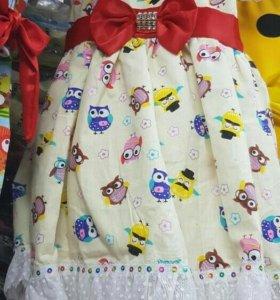Новое платье рост 104
