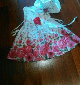 Новое платье на 3 г