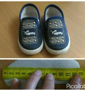 Обувь размер 20, по стельке 12,5см