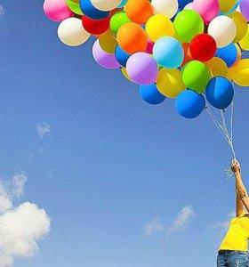 Бесплатная доставка гелиевых воздушных шаров