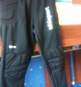 Вратарские футбольные штаны -рост 122-128 см.