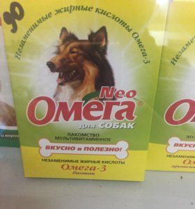 Витамины для кошек/собак