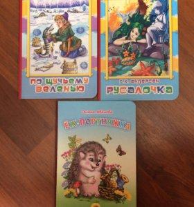 Новые картонные книги
