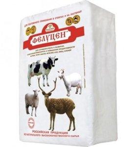 Лизунец(минеральная соль)для животных