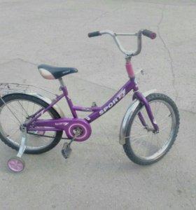 """Велосипед для детей от5лет колёса 20"""""""