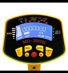 МД-3010 ii