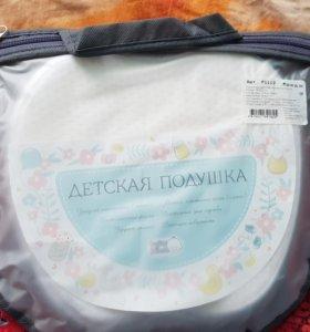 Подушка для малышей НОВАЯ