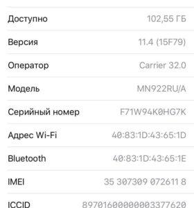 Продаю Айфон 7