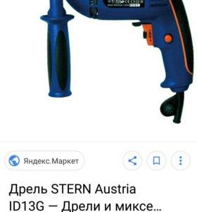 Дрель ударная Stern ID13G