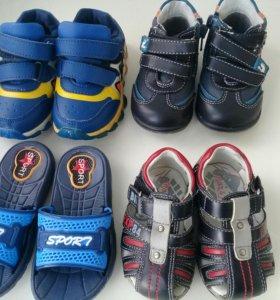 4 пары обуви для мальчика