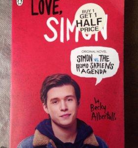 Love, Simon (книга на английском)