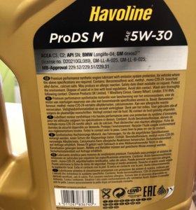 Texaco Havoline ProDS M 5w30