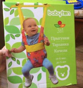 Прыгунки для деток