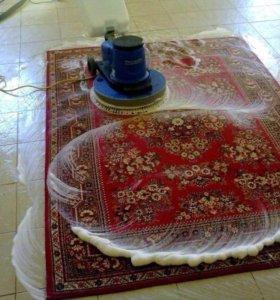 Стираем ковры