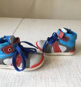 Детские ботинки на мальчика «Сказка» (Россия)»