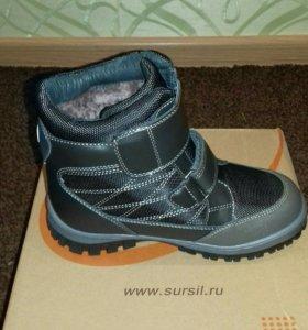 Ардопическая обувь 30 размер