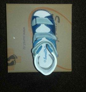 Ардопическая обувь 28 размер
