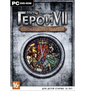 Видеоигра для PC . Герои меча и магии 7