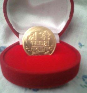 Добрая монета