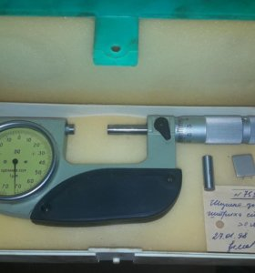 Микрометр 25-50 мм