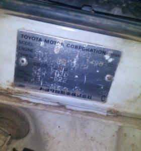 Двигатель- коробка передач