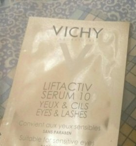 Крем для глаз и ресниц Vichy